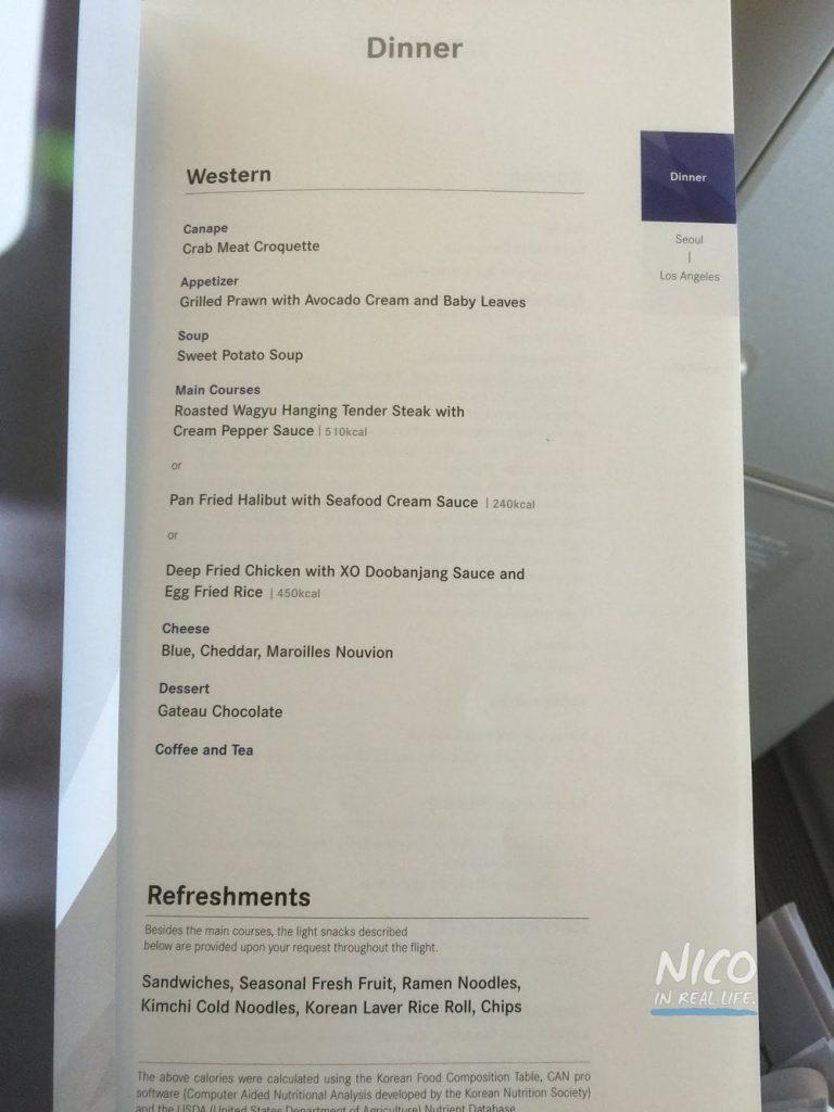 Asiana A380 Business Class dinner menu