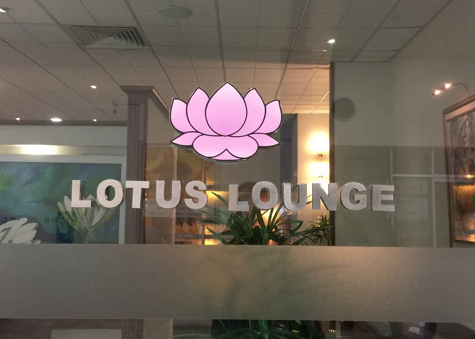 Lotus Lounge CMB Logo
